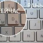 Лазерная гравировка клавиатуры ноутбуков Apple