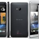 HTC One – революционный флагманский смартфон. Удавшийся эксперимент компании HTC.