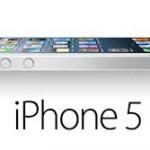 Вот он какой пятый iPhone!