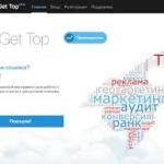 Современные тенденции в продвижении сайтов