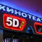 Для чего нужны игровые симуляторы 5D?
