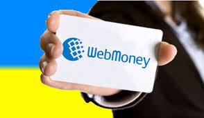 webmoney_kiev