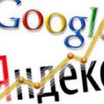 Продвижение сайта – важный инструмент вебмастера