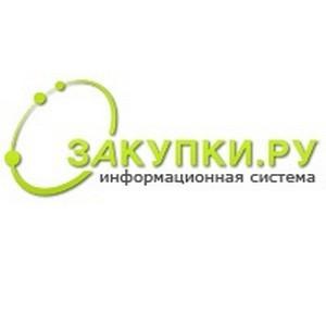 Закупки.ру