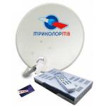 Триколор ТВ – лидер мирового спутникового провайдера.