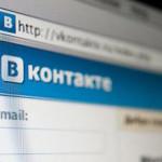Акционеры «ВК» оставили сеть без назначенца.
