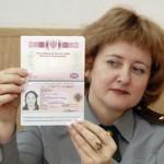 Где можно сделать фото на паспорт РФ нового образца.