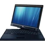 Как эффективно и оперативно подобрать ноутбук?