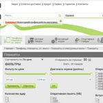 Интернет магазин электроники и других товаров Dexline.com.ua.