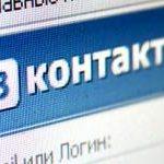 Особенности и польза мониторинга Вконтакте.