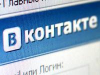 мониторинг вконтакте