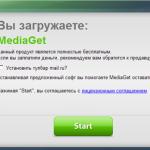 MegiaGet – универсальная программа для поиска торрент-файлов.