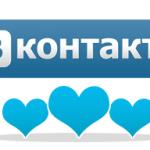 Что представляет собой бесплатная накрутка вконтакте?