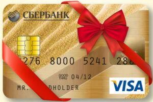 kreditnaya-karta