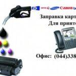 Компания «Сервис Принт» – обслуживание и ремонт оргтехники