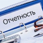 Преимущества и возможности электронной отчетности