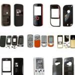 Добавьте стиля и изящности Вашему сотовому телефону.
