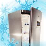 Ремонт холодильников Либхер, на высоком уровне.