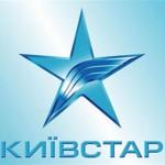 """Популярные интернет-тарифы от """"Киевстар""""."""