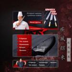 Создание сайтов в Краснодаре: актуальность услуг