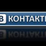 """Социальная сеть """"Вконтакте""""."""