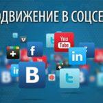 Страница в социальных сетях – лицо бизнеса