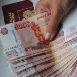 Кредиты до зарплаты. Как найти выгодное предложение?