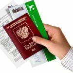Медицинская страховка для туриста